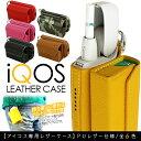 アイコスケース iQOS ケース カラビナ付き レザーケース アイコスカバー ベルトポーチ/収納ケース 携帯ケース