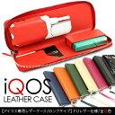 アイコスケース iQOS ケース ストラップ付き レザーケース アイコスカバー 長財布デザイン/収納ケース 携帯ケース