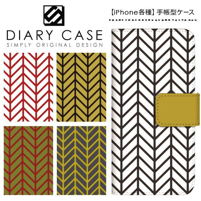 iPhone XS Max ケース XR iPhoneX iPhone8 iPhone7 Plus iPhone6s iPhone6 Plus iPhone5s iPhoneSE iPhoneケース スマホケース 手帳型 北欧 アイフォンケース アイフォンカバー / 枝 ボタニカル