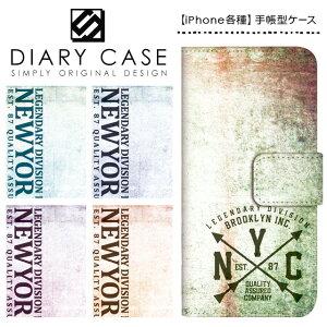 iPhone XS Max ケース XR iPhoneX iPhone8 iPhone7 Pl