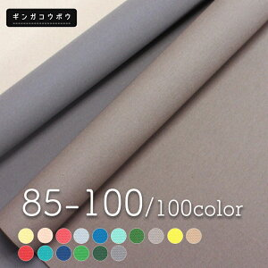 ��100������8�����ۡۥ��顼No.85��No.100