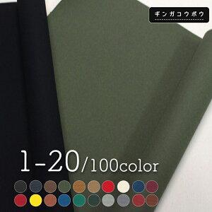 ��100������8�����ۡۥ��顼No.1��No.20