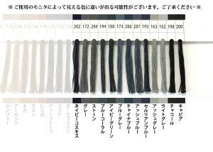 シャッペスパン厚地用ミシン糸30番100m巻(1024-5)