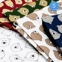 【メール便2mまで】くまのかおオックス生地(1162-1) アニマル クマ 熊 ベア— 生地 オックス 布地 綿100 バッグ レッスンバッグ 布 雑貨 メール便OK