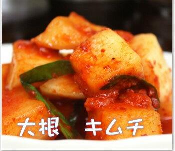 ★フルーツキムチ=ご飯泥棒【大根キムチ/カクテキ/300g】