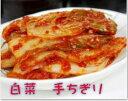 【2000円ジャスト・送料込み】★フルーツキムチ・ご飯泥棒★【手ちぎり・白菜キムチ800g】
