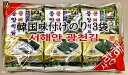 韓国味付けのり8枚×8切×3袋