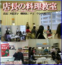 日本一の小梅 七折小梅 梅肉:スタンドパック 150g