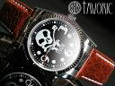 海賊の象徴スカルウォッチ!自動巻腕時計【送料無料】【TAVORIC】アリラジャ腕時計シルバーケース/ブラウンレザー
