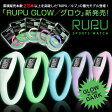 RUPU/GLOW IN THE DARK/_OK