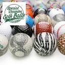 デザイン ゴルフボール【special occasion】★おもしろ雑貨/おもしろグッズ GOLF BALL ギフト最適品 ゴルフ ボール【あす楽対応】腕時計とおもしろ雑貨のシンシア
