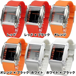 バウンサースポーツ腕時計全12色