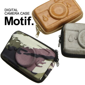 Motif. Watch HARD / モチーフデジタル camera case S size imported gadgets and toys rather than gadgets Cynthia