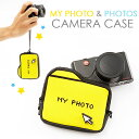 MY PHOTO&PHOTO CAMERA CASE �F�t�H���_�[�^�̃J�����P�[�X �r���v��