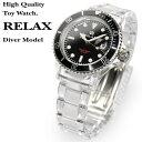 RELAXクリアウォッチシリーズ【送料無料】RELAX腕時計 リラックス ダイバー