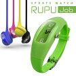 RUPUルプ【jobジョブ】シリコンリスト レディース 腕時計腕時計のシンシア プレゼント ギフト【メール便OK】 【あす楽対応可】