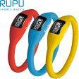 【RUPUルプ】メンズ レディース シリコンリスト スポーツ腕時計 ウォッチ【SAVE THE BEACH】 【メール便OK】腕時計のシンシア プレゼント 【あす楽対応可】
