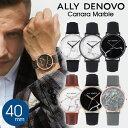 【安心と信頼の正規販売店】 1年保証 ALLY DENOVO アリーデノヴォ Carrara Marble 腕時計 40mm メンズ レディース 腕時計 大理石...
