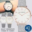 ALLY DENOVO 40mmレディース腕時計 サンドブラスト加工の文字盤の腕時計