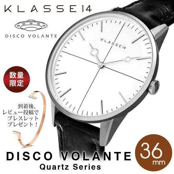 【安心と信頼の正規販売店】 2年保証 KLASSE14 クラス14 クラッセ 腕時計 DISCO-VOLANTE ディスコボランテ DI16SR001W クォーツ 36mm SILVER/BLACK レザーベルト  【対応可】腕時計とおもしろ雑貨のシンシア プレゼント ギフト KLASSE14デザイナーのマリオコレクションからノスタルジックなディスコボランテシリーズに日本製ムーブメントを搭載したクォーツバージョン