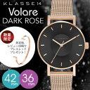 【予約販売2月中旬入荷】 2年保証 KLASSE14 クラス14 クラッセ 腕時計 VOLARE DARKROSE Mesh 36mm 42mm VO16RG0...
