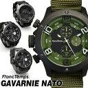 腕時計 時計 メンズ レディース メンズ腕時計防水 フランテンプス Gavarnie NATO ガヴァルニ ブランド ナイロンベルト 所ジョージ クロノグラフ FrancTemps おしゃれ 人気 ランキング ギフト 腕時計とおもしろ雑貨のシンシア【あす楽対応可】