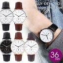 【ポイント10倍】 【安心と信頼の正規販売店】 1年保証 ALLY DENOVO アリーデノヴォ Heritage Small Eye 腕時計 36mm レディース 腕時計 本革 レザー 腕時計とおもしろ雑貨のシンシア 【あす楽対応可】