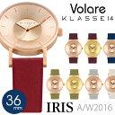 正規販売店 2年保証 KLASSE14 クラス14 クラッセ 36mm 腕時計 VOLARE IRIS 2016AW VO16IR021W VO16IR022W...