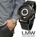 LM watch LMW リキッドメタルウォッチ 腕時計 時計 ステンレスベルト メンズ レディース メンズ腕時計 レディース腕時計 ガンメタルブラック シルバー 液体 個性派腕時計【あす楽対応可】
