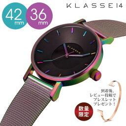 【ポイント10倍】【安心と信頼の正規販売店】 2年保証 KLASSE14 クラス14 時計 ペアに最適 クラスフォーティーン 腕時計 クラッセ 腕時計 Rainbow Mesh 36mm 42mm VOLARE VO15TI002W VO15TI002M レインボー 腕時計とおもしろ雑貨のシンシア