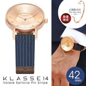 KLASSE14クラス14腕時計VolareSartoriaPinStripe/ピンストライプVO15SA005M正規販売店【あす楽_土曜営業】腕時計とおもしろ雑貨のシンシアプレゼント