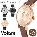 【安心と信頼の正規販売店】 2年保証 KLASSE14 クラス14 クラッセ 36mm 腕時計 VOLARE VO14BK001W VO14BK002W VO14GD001W VO14RG001W VO14RG002W レディース レザーベルト 腕時計とおもしろ雑貨のシンシア