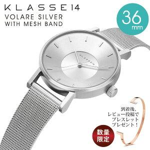 KLASSE14クラス14腕時計VOLARESILVERWITHMESHBAND腕時計36mmステンレスメッシュベルトVO14SR002W正規販売店【あす楽_土曜営業】腕時計とおもしろ雑貨のシンシアプレゼント