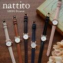 レディース腕時計 nattito ブラウニー AB006 ファッションウォッチ 合皮 革ベルト プレゼント ギフト 保証1年 【メール便OK】 【あす楽対応可】