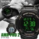 AMR-PRO2 アーマープロ2 メンズ腕時計 フランテンプス FrancTemps ブランド ベルト デジタル 多機能 軽量 スポーティー カジュアル シンプル ユニセックス ギフト プレゼント