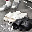 ショッピング玄関 キャットサンダル ベランダ 玄関 アウトドア ネコ 猫 かわいい おしゃれ 楽ちん ぺたんこ レディース メンズ おもしろ雑貨 贈り物 プレゼント ギフト