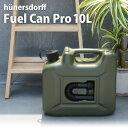 Fuel Can Pro 10L 10リットル タンク キャニスター HUNERSDORFFヒューナースドルフ社