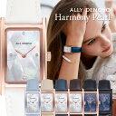 【正規販売店 最大2年保証】 レディース 腕時計 ALLY DENOVO アリーデノヴォ Harmony Pearl スクエア パール 真珠 本革 レザー AR5002.1 AR5002.2 AR5002.3 AR5002.4 AR5002.5 AR5002.6 AR5002.7 プレゼント ギフト クリスマス ブランド 安心 信頼