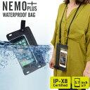 RELAX NEMO PLUS WATERPROOF BAG スマートフォン防水バッグ iPX8 5...