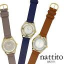 レディース腕時計 nattito QKS151 ホロウ スケルトンファッションウォッチ 合皮 革ベルト プレゼント ギフト 保証1年 【メール便OK】 【あす楽対応可】