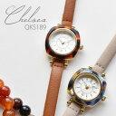 レディース腕時計 QKS189 nattito チェルシー ファッションウォッチ 合皮 革ベルト 可愛い アセテート プレゼント ギフト 保証1年 【メール便OK】 【あす楽対応可】