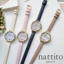 レディース腕時計 nattito QKS198 ハニー フラワー 花柄 ファッションウォッチ 合皮 革ベルト プレゼント ギフト 保証1年 【メール便OK】 【あす楽対応可】