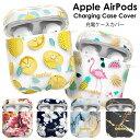 AirPods ケース エアポッズ シリコン カバー iPhone イヤホン アップル Apple スマホ プレゼント Kingxbar 【あす楽対応可】 【メール便OK】