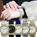 Nattito ミニジャ QKS128 腕時計 レディース アクセサリー 大人可愛い プレゼント ギフト 保証1年 【メール便OK】 【あす楽対応可】