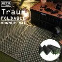 〈SLOWER〉 RUNNER MAT Traum ランナーマット トラウム 折りたたみ コンパクト 軽量 アウトドア 旅行 キャンプ BBQ 車中泊 屋外 室内 ヨガマット フィットネス 災害時