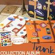 Mark's(マークス)コレクションアルバム・トランクCOLLECTION ALBUM・Trunk 腕時計とおもしろ雑貨のシンシア 【あす楽対応可】