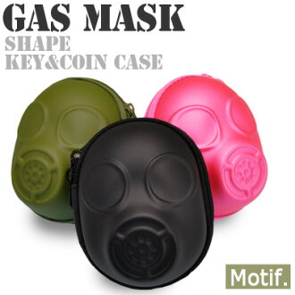 Gas mask type key & coin purse /GAS MASK SHAPE KEY COIN CASE imported goods watches and toys rather than gadgets Cynthia
