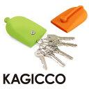 """It is Cynthia of interesting miscellaneous goods with KAGICCO (_ Saturday business tomorrow easy カギッコ )""★【) interesting miscellaneous goods / interesting goods import miscellaneous goods present watch"" a key cover made by silicon"