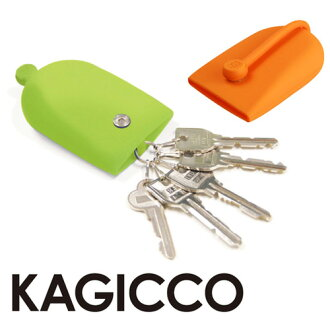 Silicon rubber key cover ' KAGICCO ( カギッコ ) ' ★ fun! gadgets / toys! and the toy imports goods gift watch funny rather than gadgets Cynthia