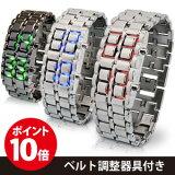 【【ベルト調整器具付き】LEDブレスウォッチ LED Bracelet Watch メンズ レディース 腕時計【あす楽土曜営業】腕時計とおもしろ雑貨のシンシア